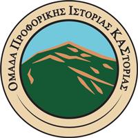 opikas-200